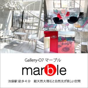 池袋撮影スタジオ/マーブル